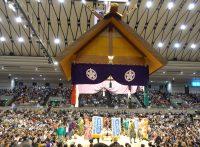 この画像は、サイトの記事「大相撲 九州場所 2018 ネットや口コミで話題 YouTube注目無料視聴動画ご紹介!」のイメージ写真画像として利用しています。